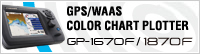 GPS/WAAS COLOR CHART PLOTTER GP-1670/1670F GP-1870/1870F