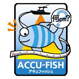 ACCU-FISH(アキュフィッシュ)™