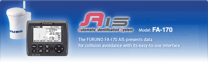 The FURUNO FA-170 AIS presents data for collision avoidance with its easy-to-use interface