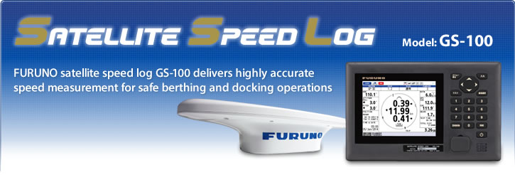 FURUNO satellite speed log GS-100 delivers highly accurate speed measurement for safe berthing and docking operations
