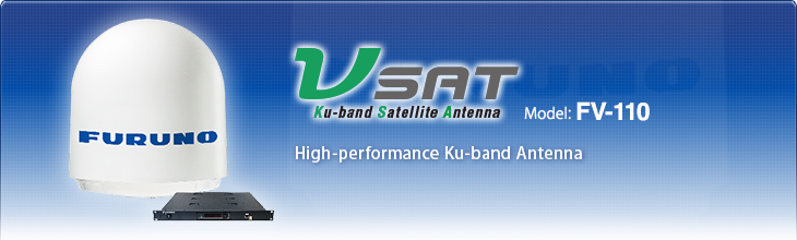 VSAT(ESV) FV-110 | high-performance Ku-band Antenna