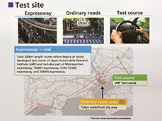 "Japan's automated driving project ""SIP-adus"" will be a large demonstration experiment."