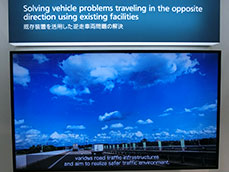 Companies attempt new Vehicle-to-Infrastructure communications, including traffic volume measurements and vehicle positioning. -ITS Asia Pacific Forum in Fukuoka-