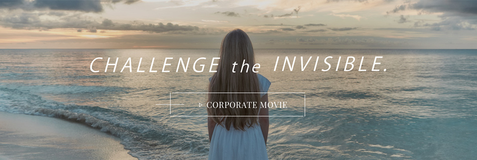 Corporate Movie CHALLENGE the INVISIBLE