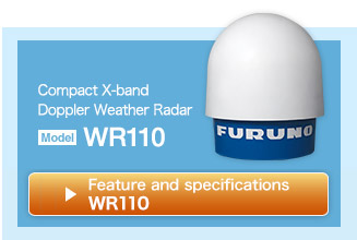 Compact X-band Doppler Weather Radar WR110